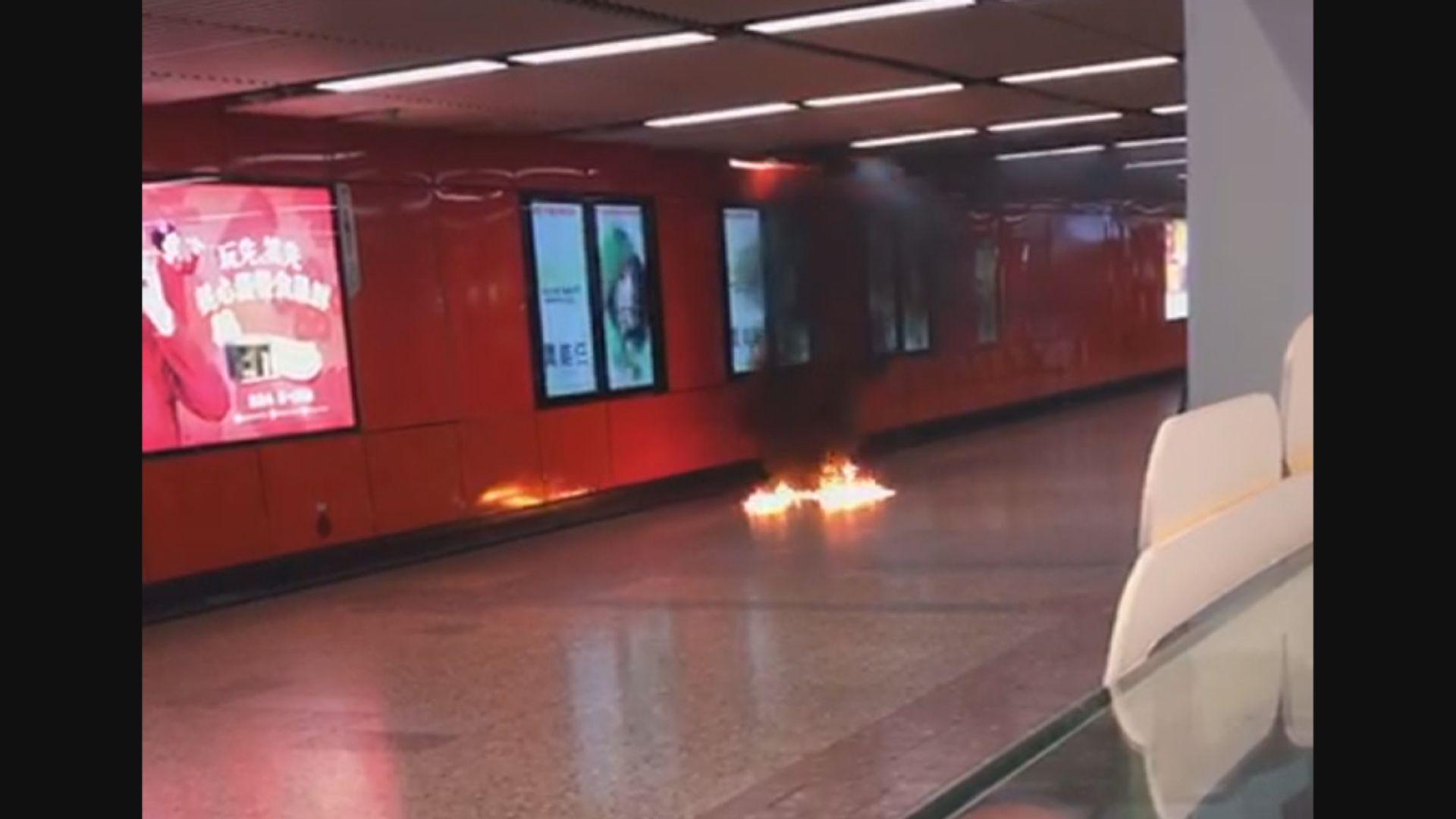 旺角港鐵站大堂起火 警列縱火案處理