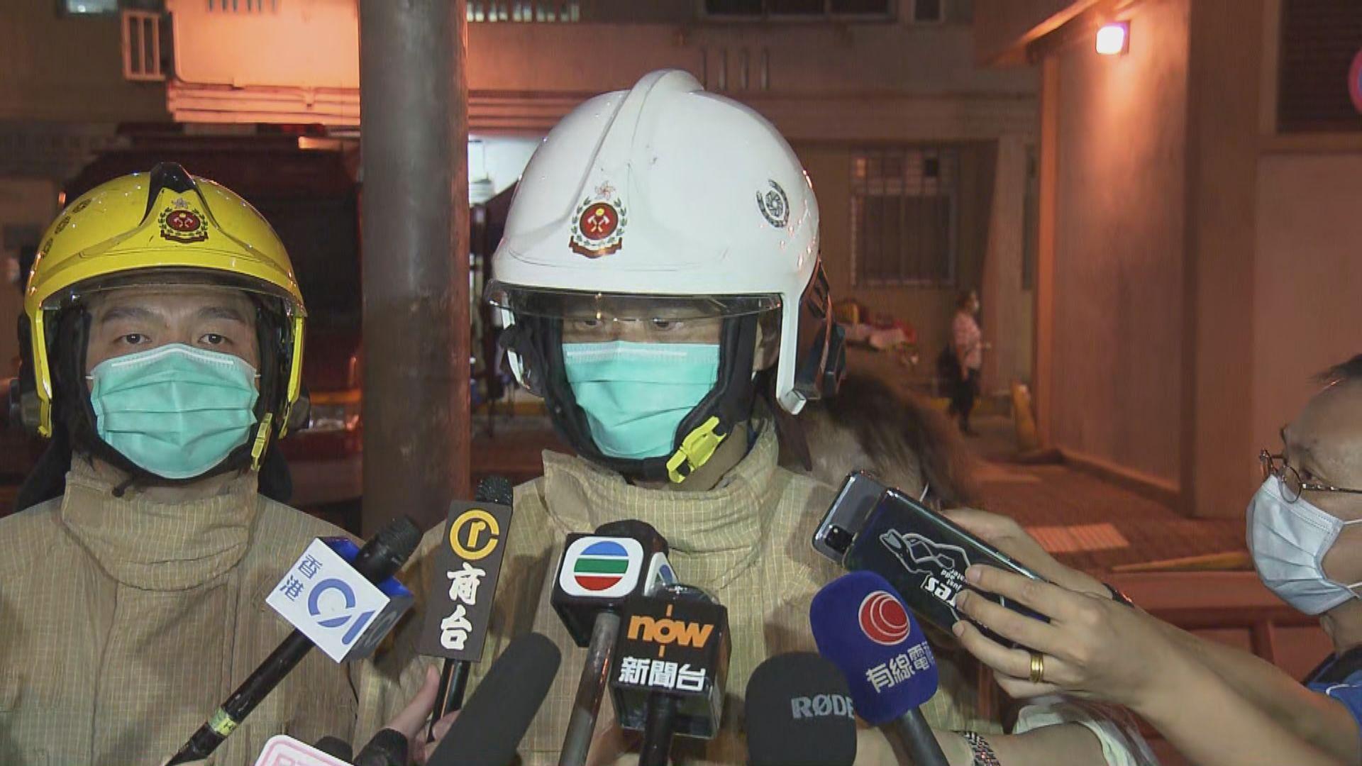 消防:瀝源邨火警起因有可疑 找到助燃劑