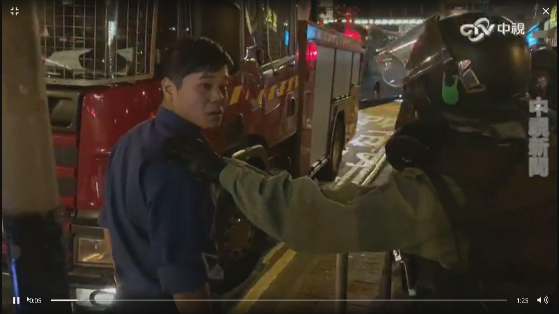 消防處強調與警員理論的消防員無被追究
