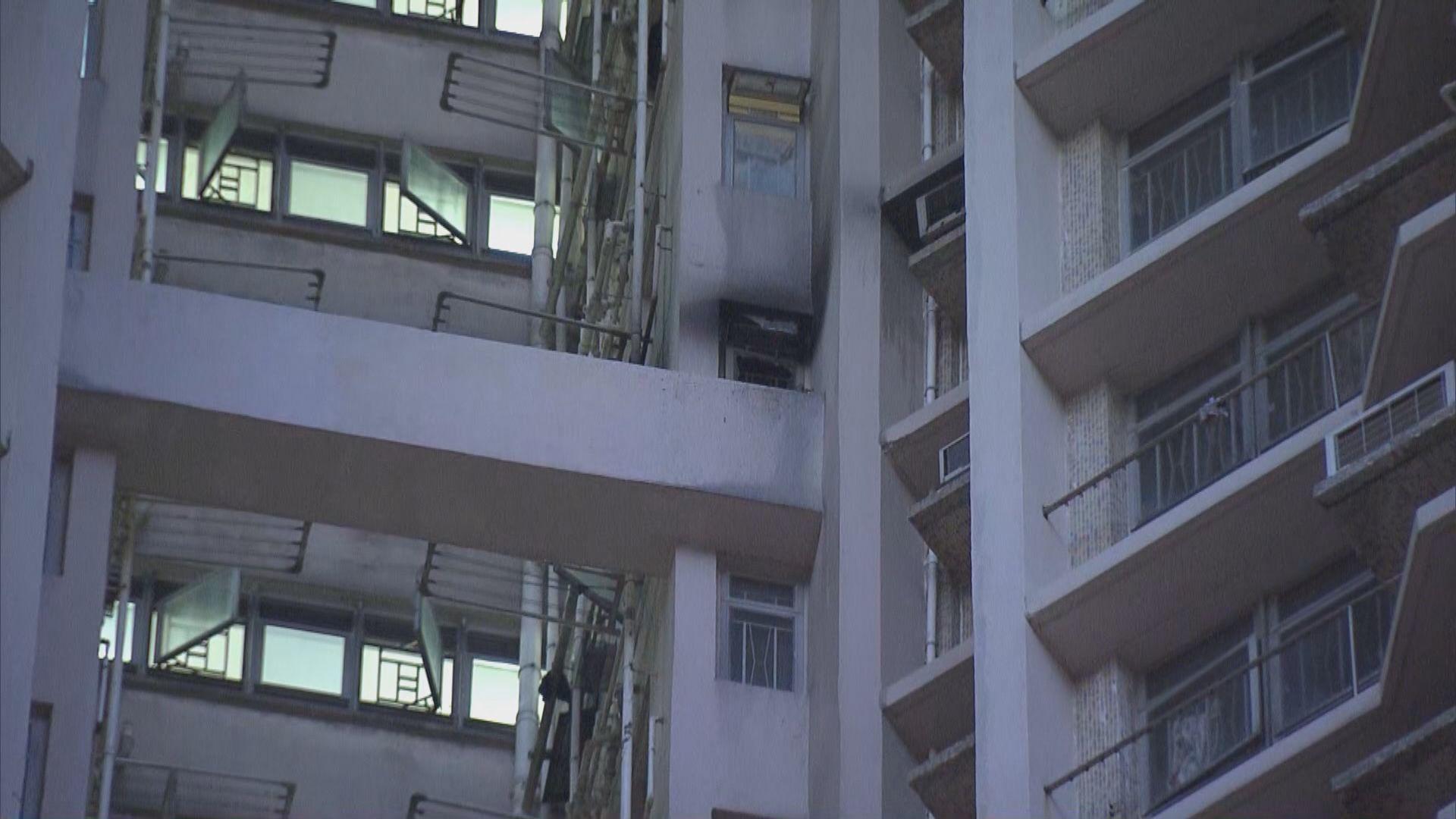 秀茂坪邨一單位失火逾百人疏散