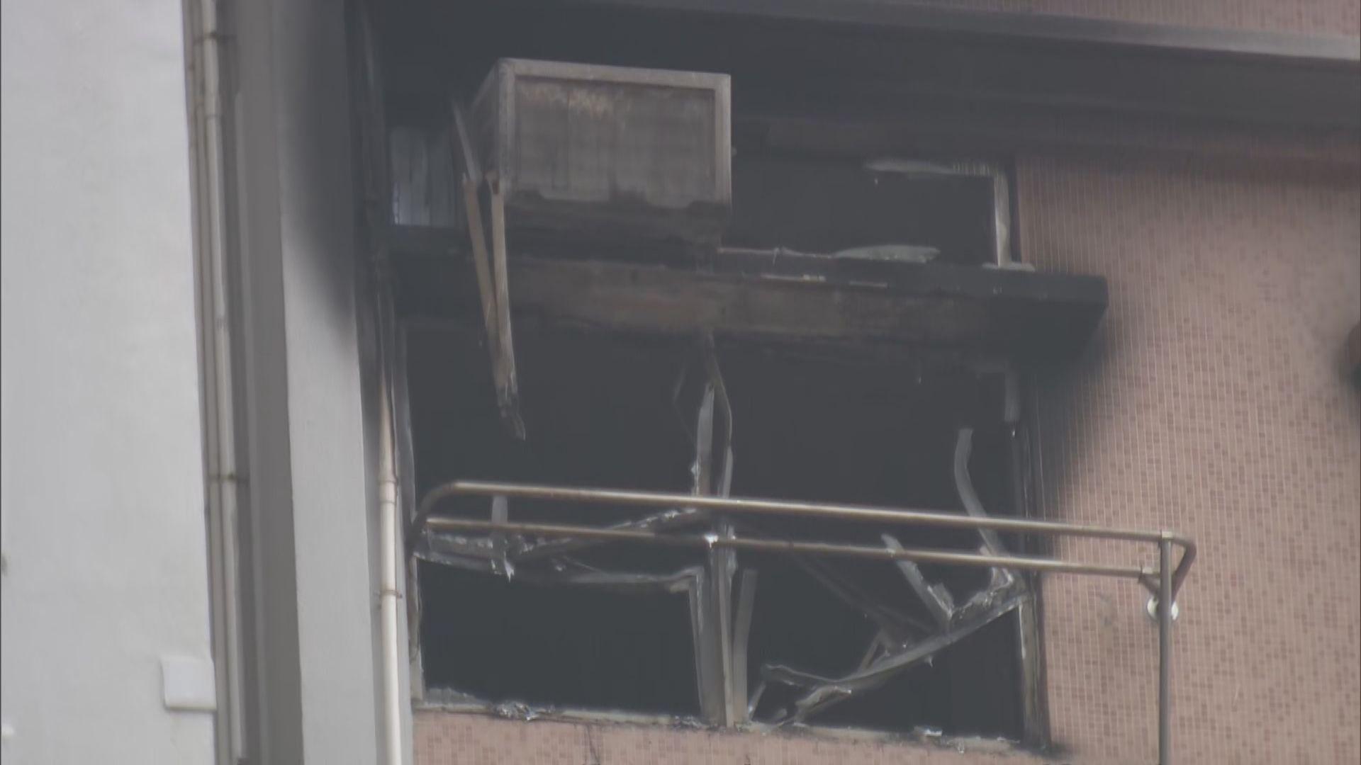 寶達邨四死火警 消防處成立專責小組調查原因