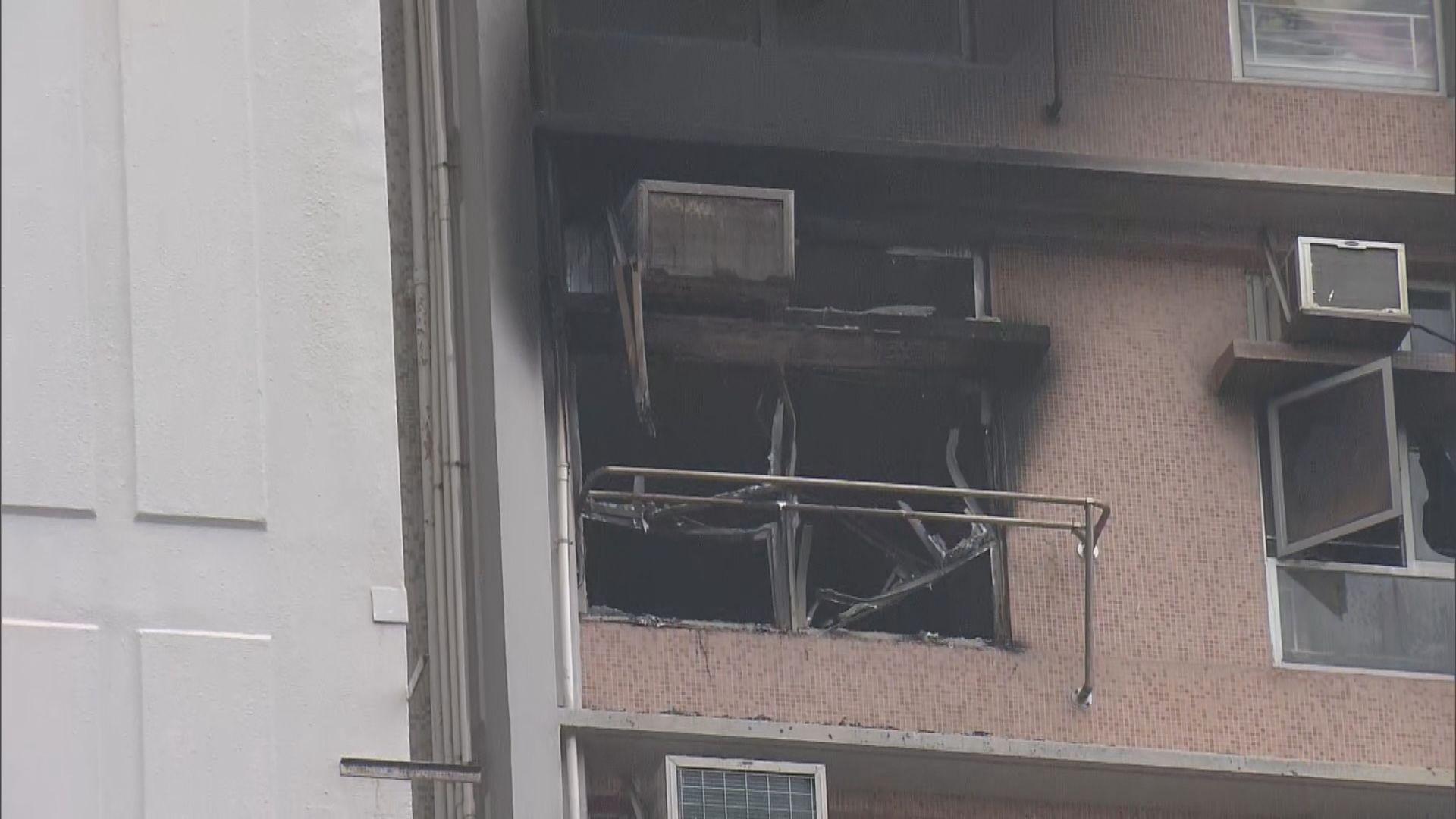 秀茂坪寶達邨單位失火 相信由電池發熱引起