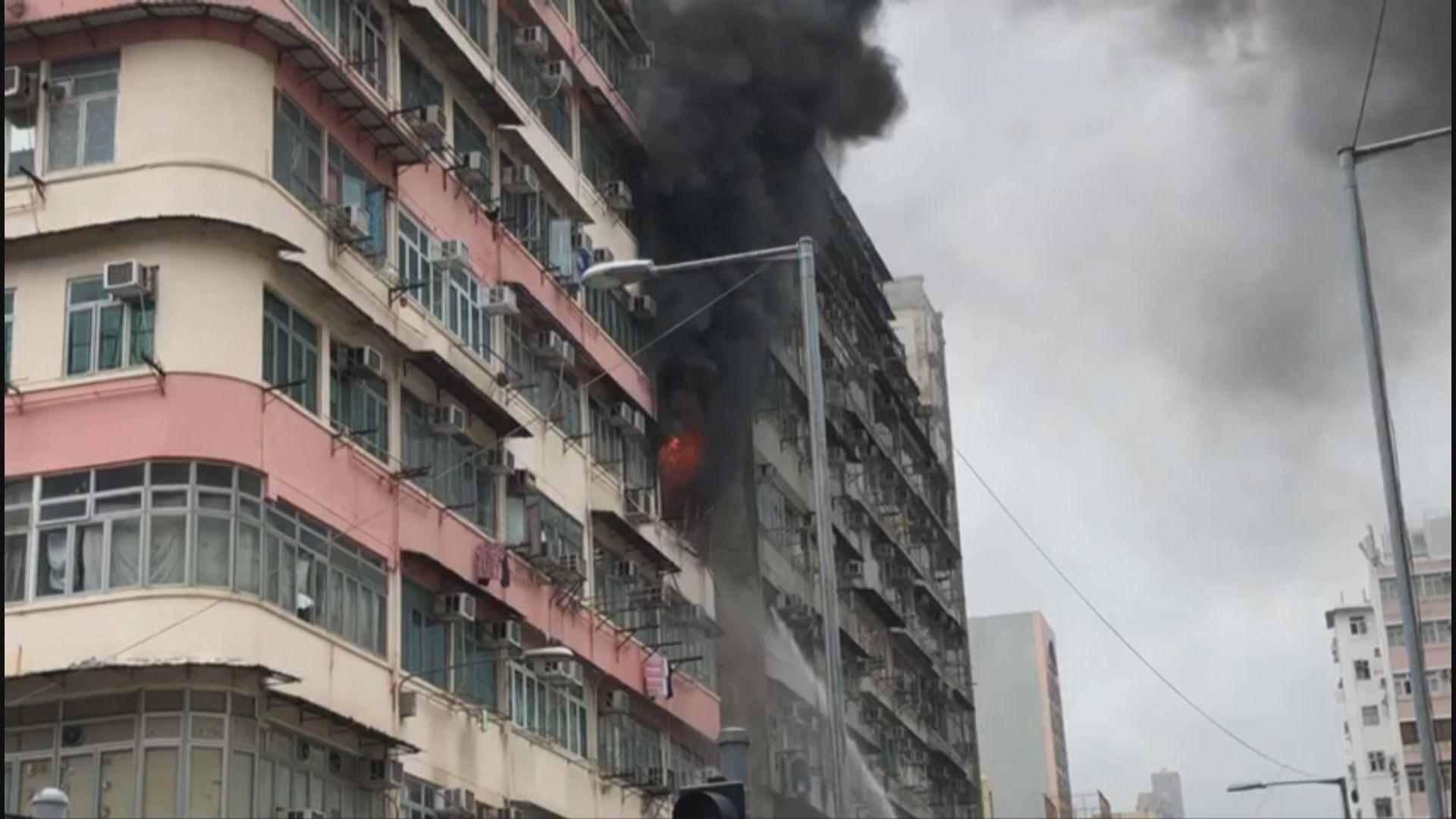 深水埗唐樓火警一度傳出爆炸聲 十名住客疏散無人傷