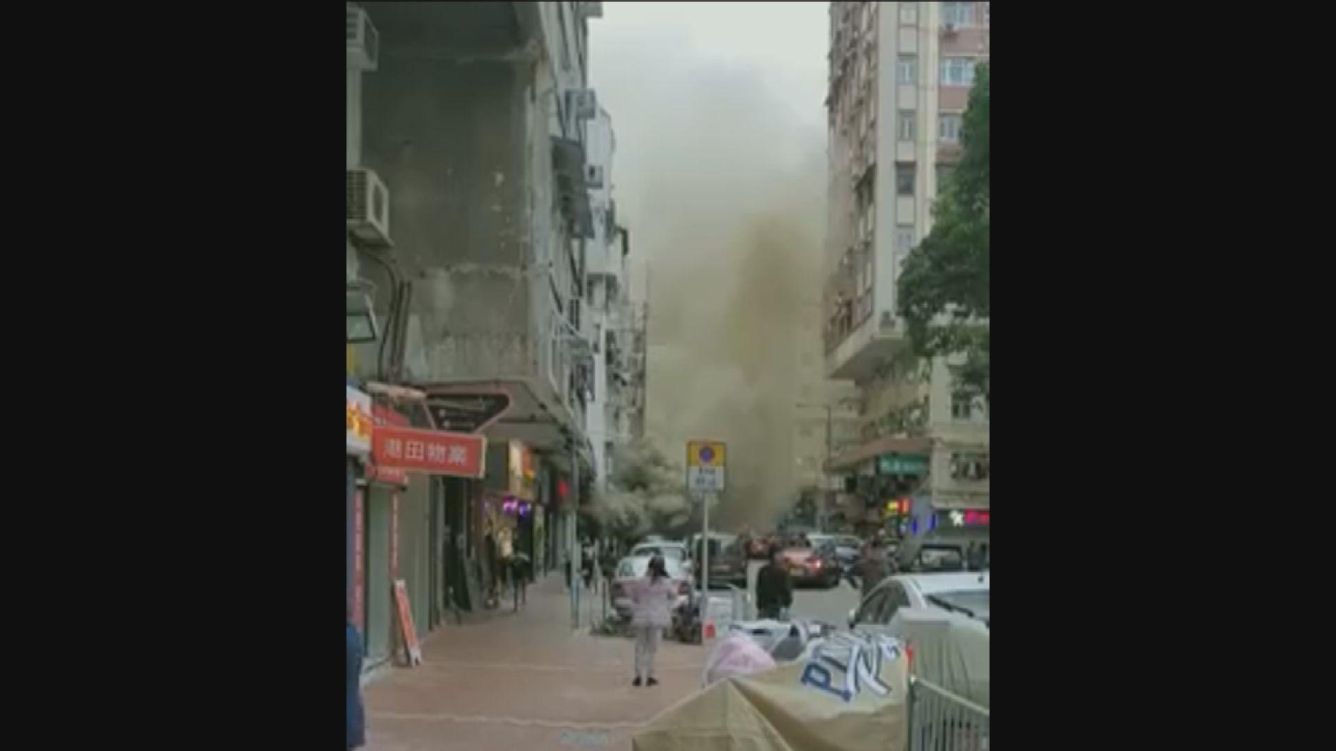 深水埗裝修中店舖起火 四人受傷送院