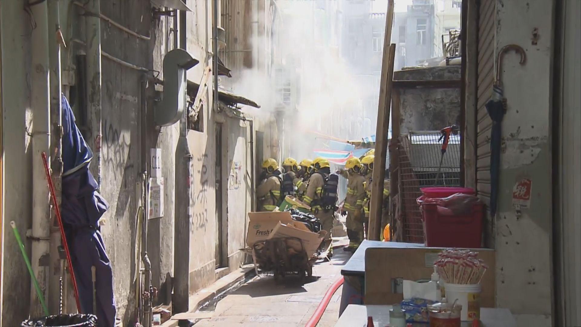 深水埗鴨寮街地舖火警 無人受傷