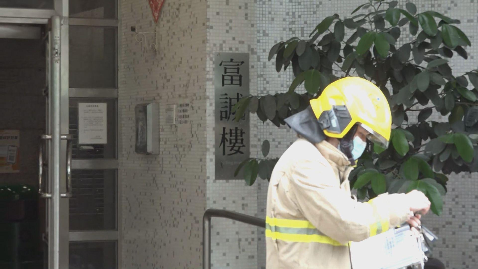 深水埗富昌邨單位火警 老翁二級燒傷送院