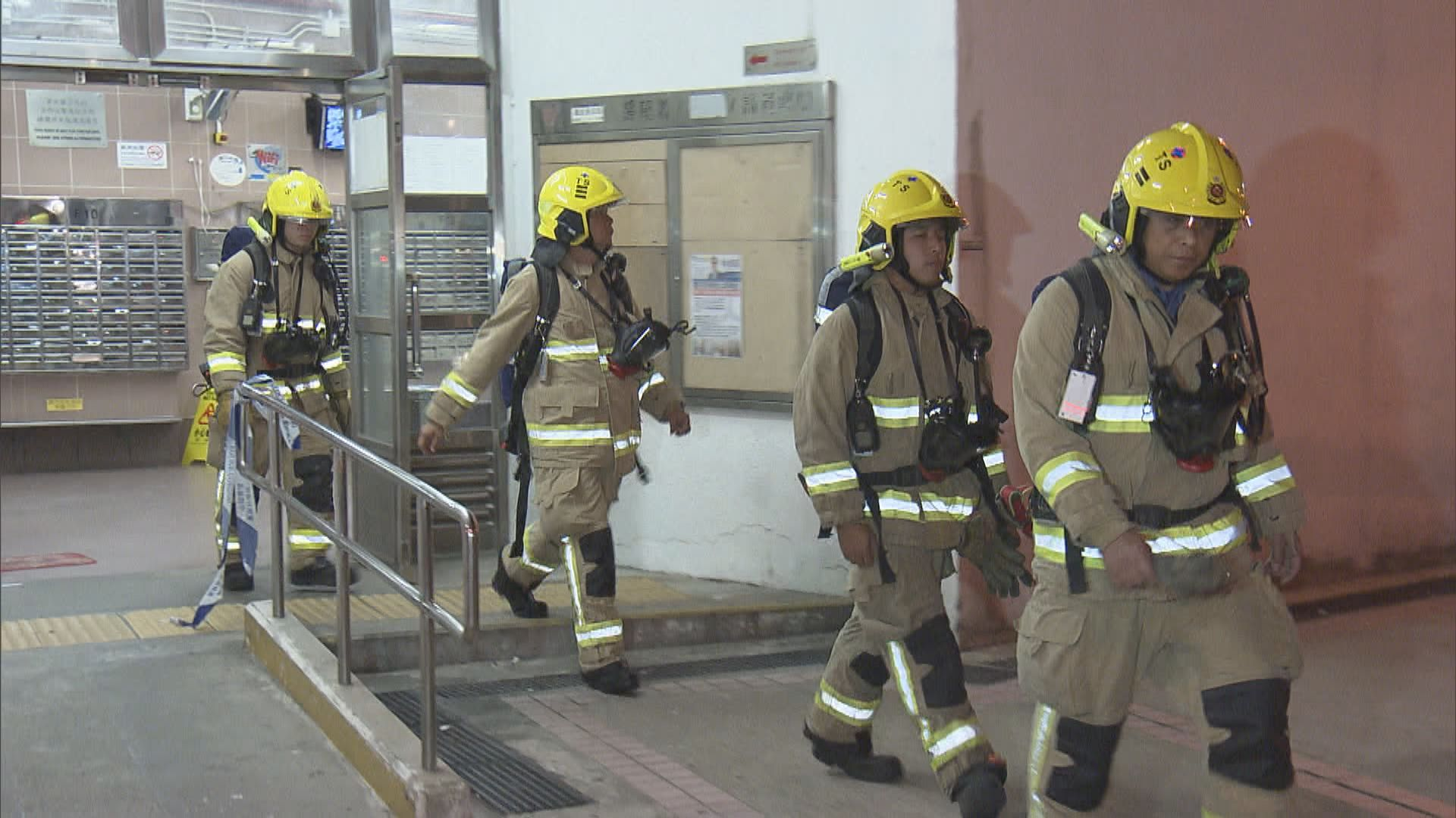 沙田沙角邨火警 一名七歲男童死亡