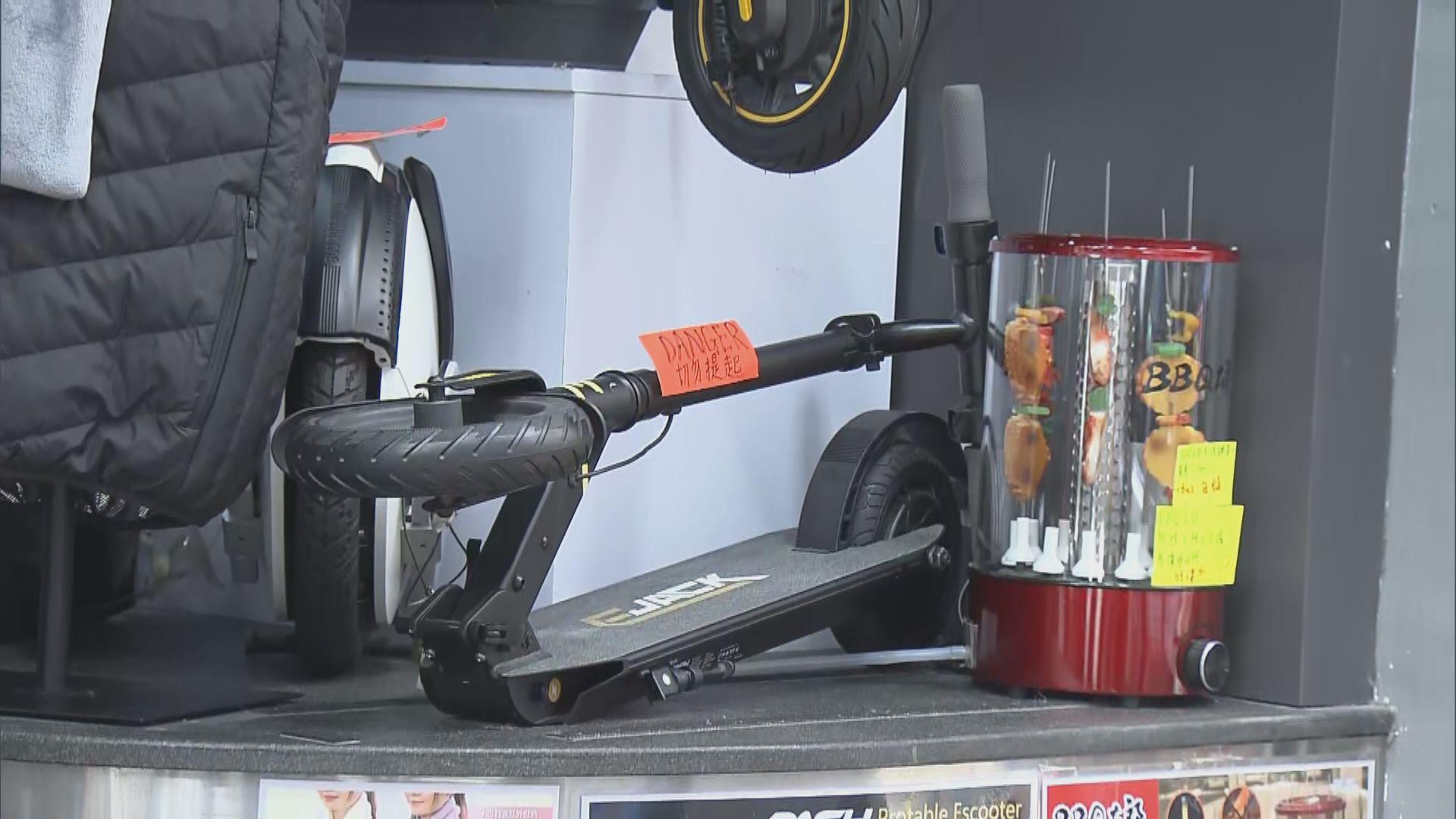 深水埗多間店舖售買來自內地電動滑板車