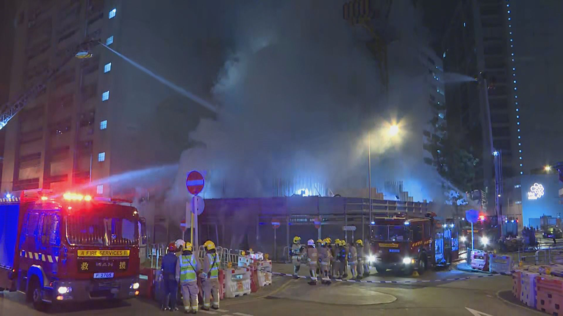 荃灣一個建築地盤發生三級火警