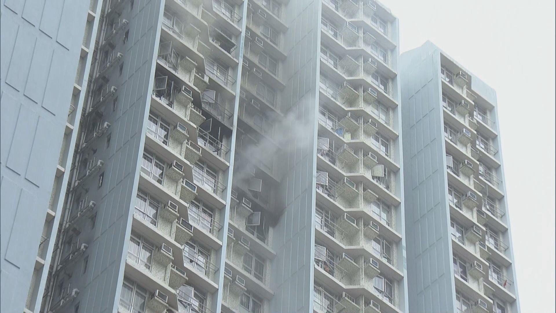 慈雲山慈樂邨一個單位火警 無人受傷