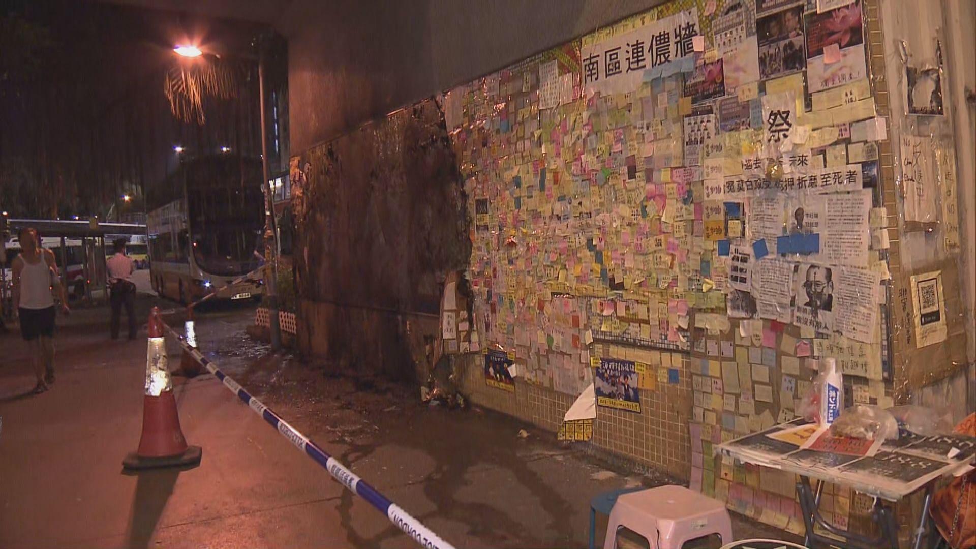 香港仔及鑽石山兩幅連儂牆先後被縱火