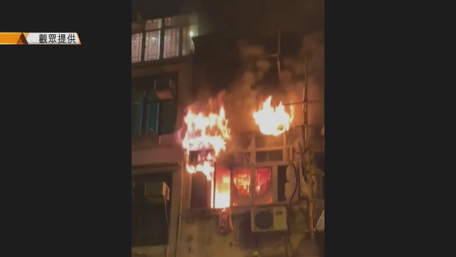 油麻地唐樓大火釀七死十傷 消息指疑生日會蠟燭致火警