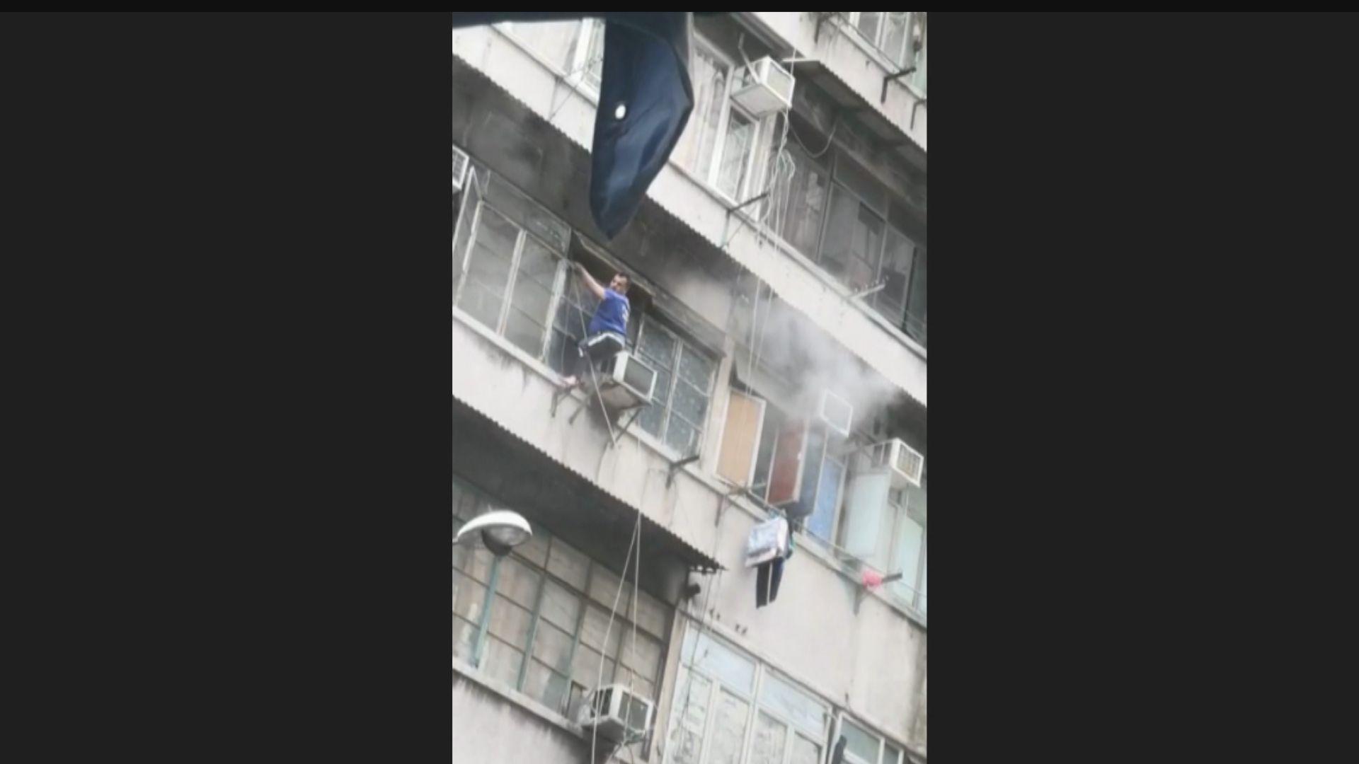 佐敦劏房火警 男子一度危坐冷氣機頂待救