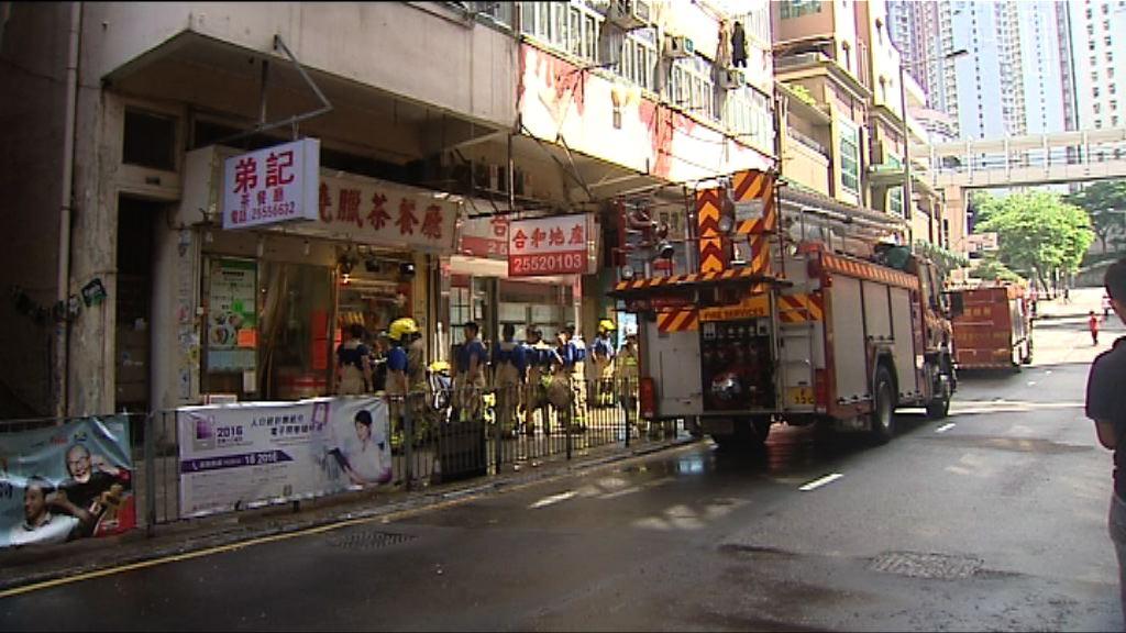 田灣劏房火警 母子送院廿多人疏散