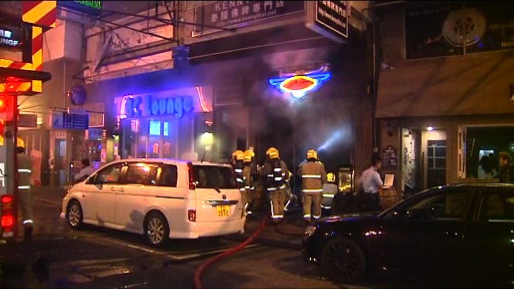 旺角酒吧廚房失火無人傷
