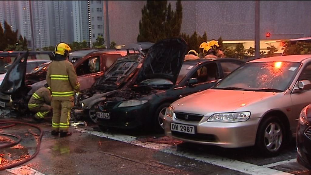 將軍澳停車場五車焚毀