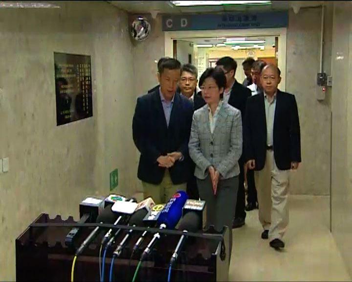 林鄭月娥承諾盡力將協助受傷消防員家人