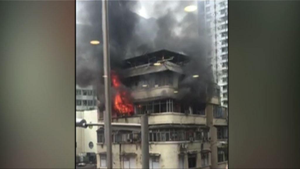 長沙灣唐樓火警 消防指起火原因有可疑