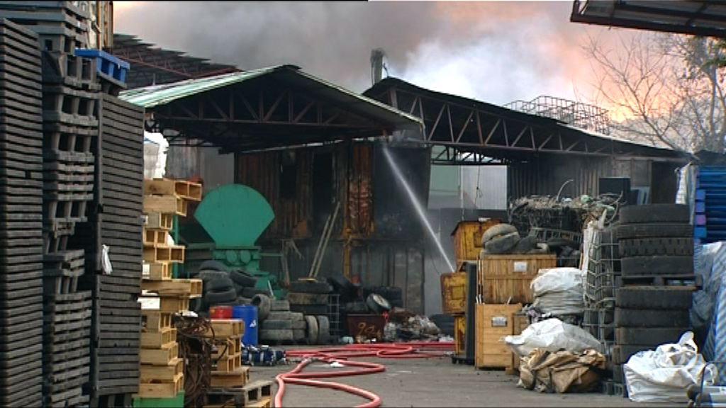 粉嶺回收場發生三級火無人傷