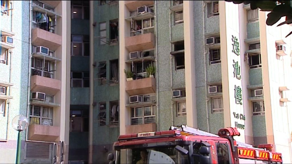 天逸邨火警兩女童仍然危殆