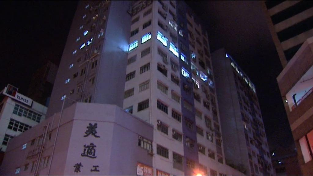 消息指警方未有在葵涌工廈單位內發現磷粉