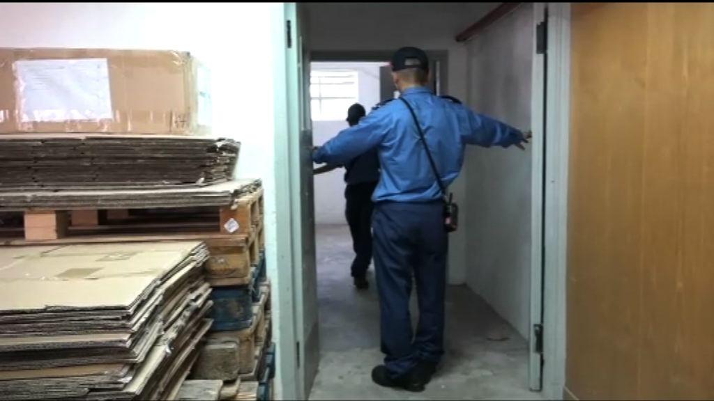 葵涌工廈火警  消防處成立小組調查起火原因
