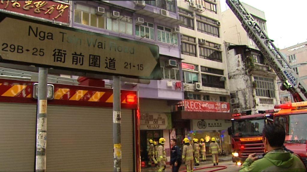 九龍城甜品店疑冷氣機短路起火