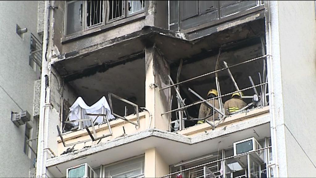 葵涌安蔭邨火警一死 百多居民疏散