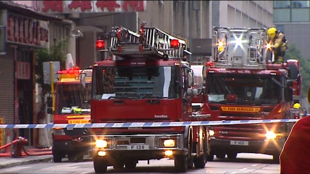 葵涌工廈三級火 消防調查起火原因
