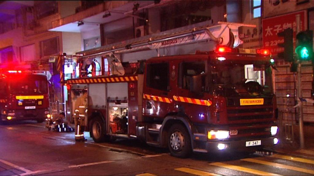 旺角婚紗店疑電線短路引致火警無人傷