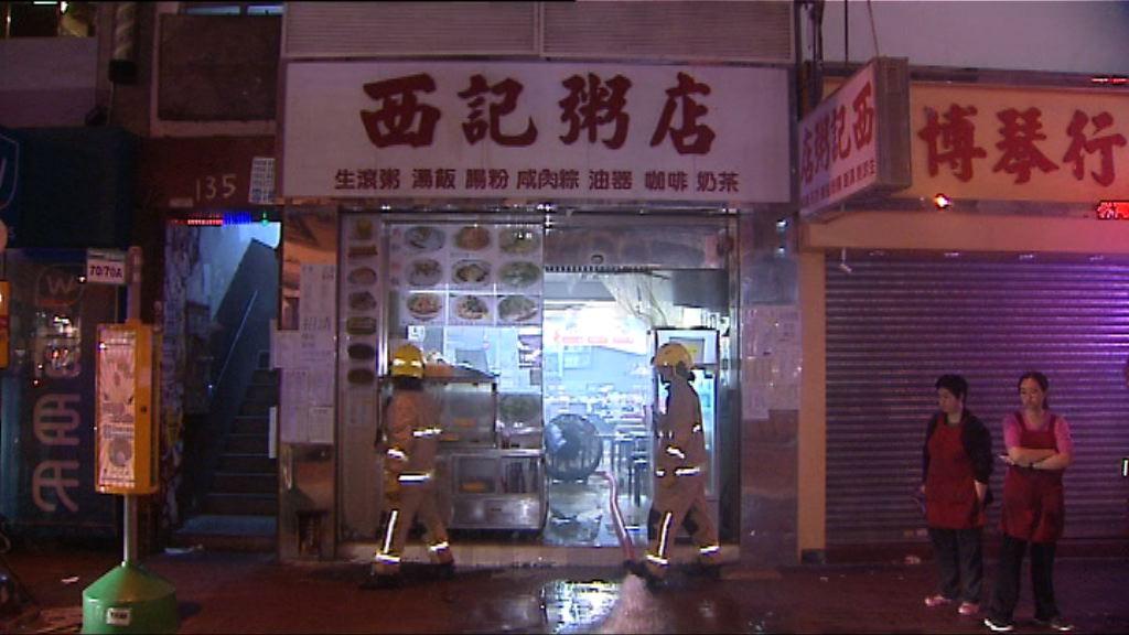 旺角食肆火警疏散50人