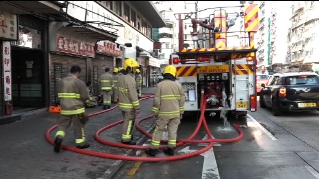 荔枝角道住宅起火五人送院