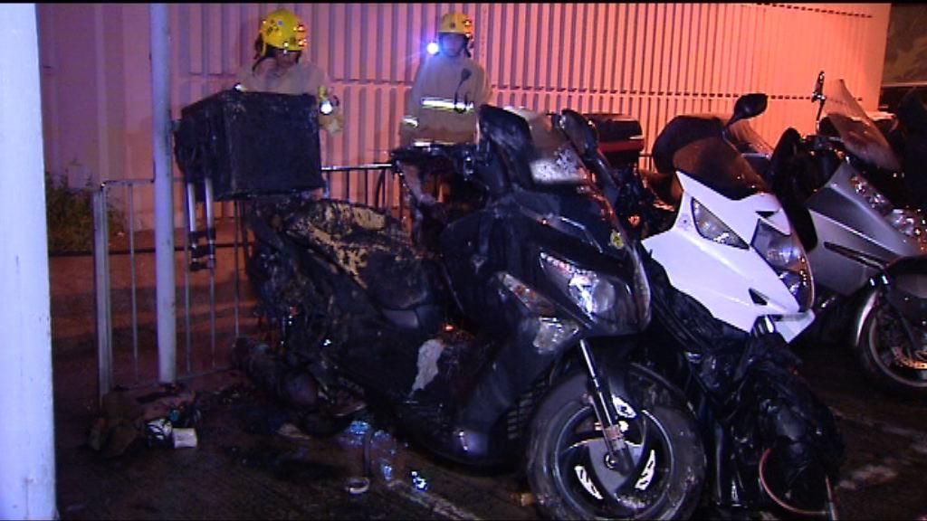 黃大仙三輛電單車遭縱火