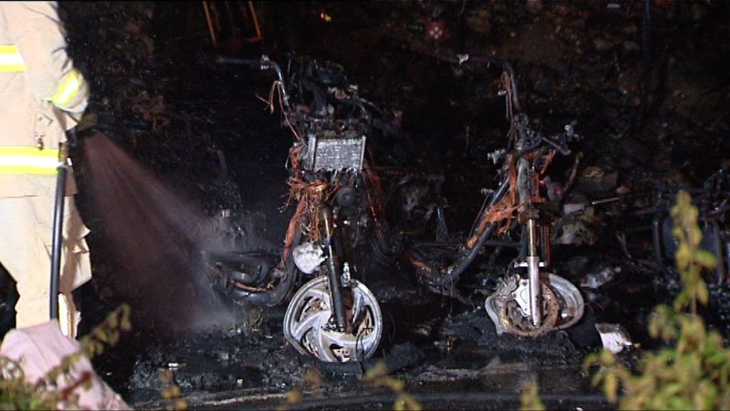 將軍澳十八輛電單車遭縱火燒毀