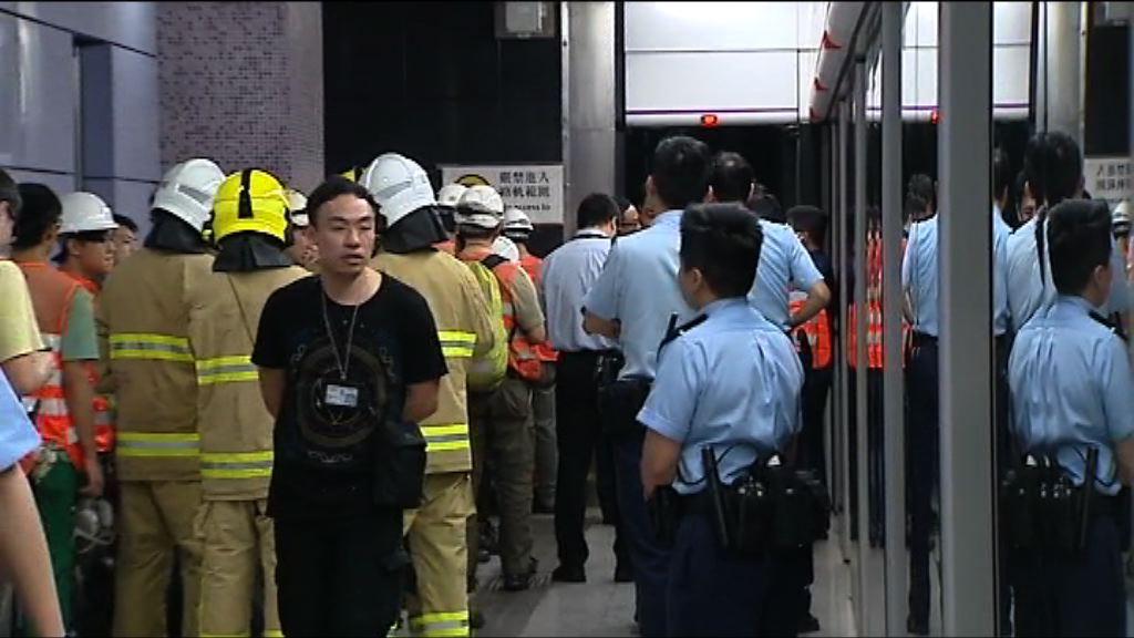 港鐵將軍澳綫列車服務逐步回復正常