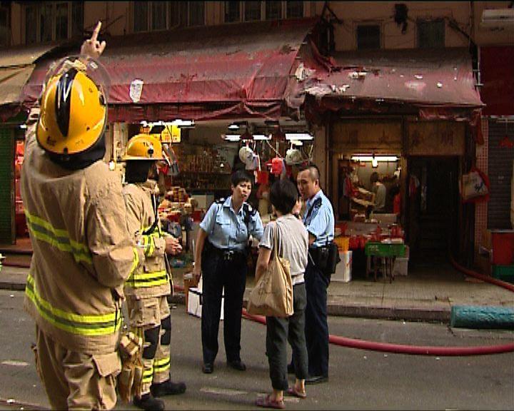北角火警十多人疏散兩人不適