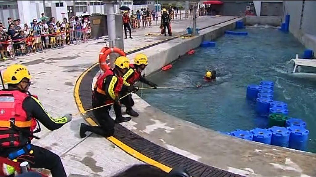 消防學院開放 有救火及拯溺演習