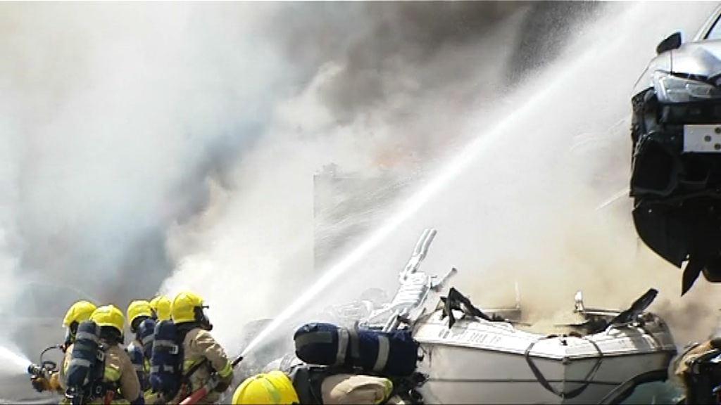 八鄉汽車回收場火警 起火原因有待調查