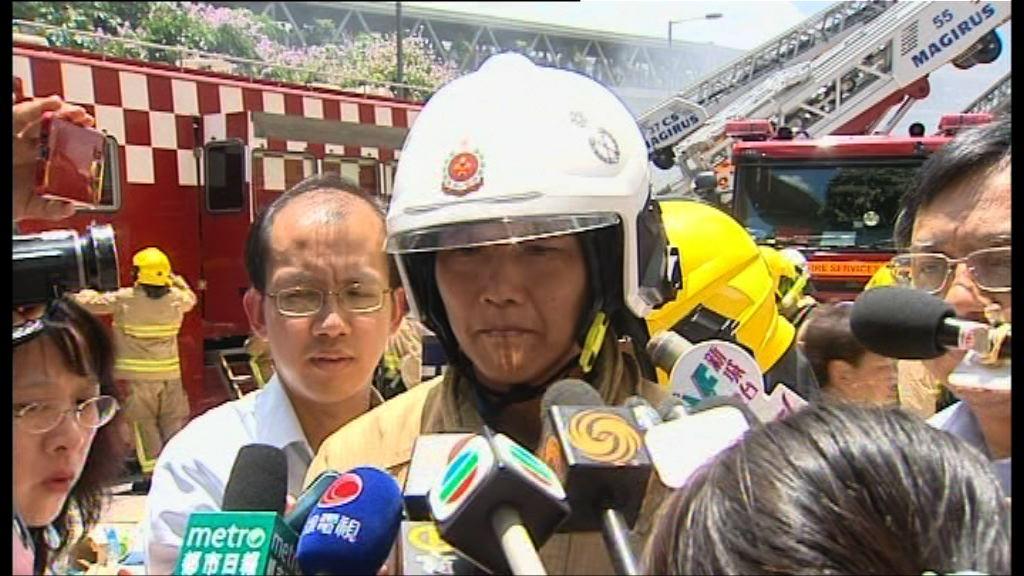 消防處否認使用鼓風機致火勢加劇