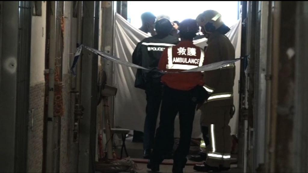 石硤尾住宅火警老婦疑遭燒死