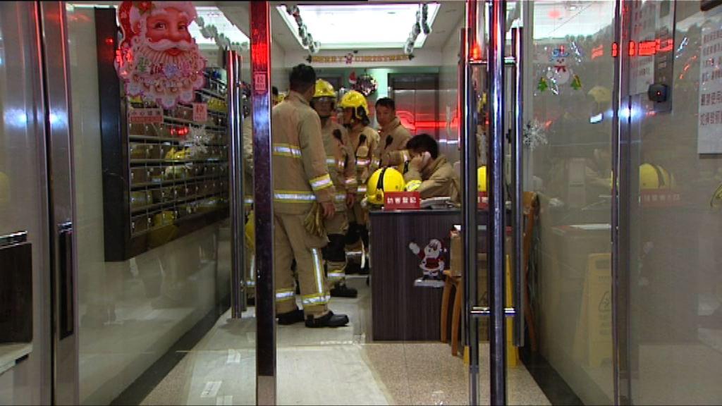 新蒲崗大廈垃圾房火警一人傷