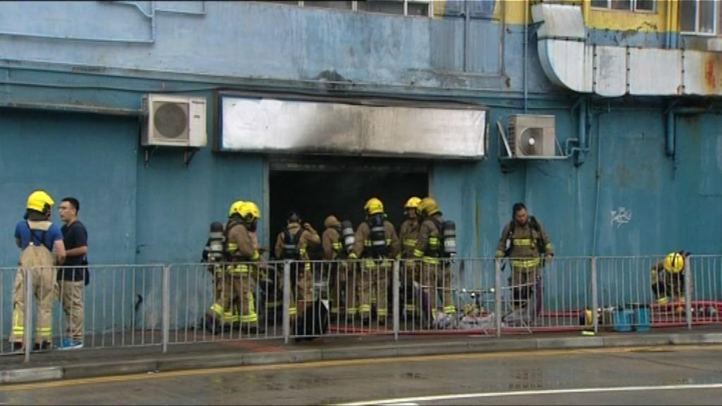 新蒲崗工廈車房火警已救熄