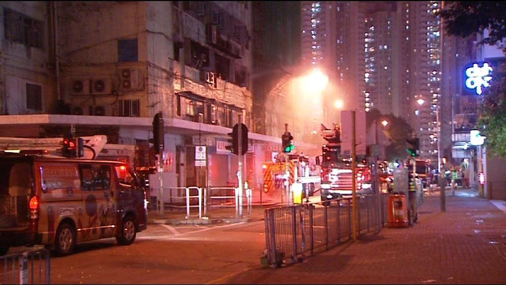 新蒲崗工廈三級火 焚燒約八小時後救熄
