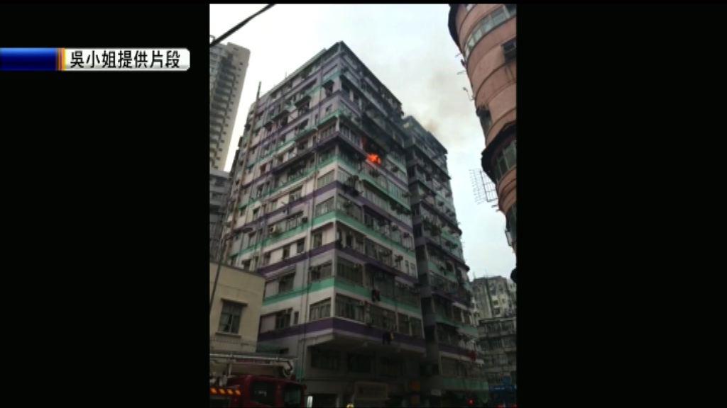 深水埗東廬大廈火警二十多人疏散 無人傷