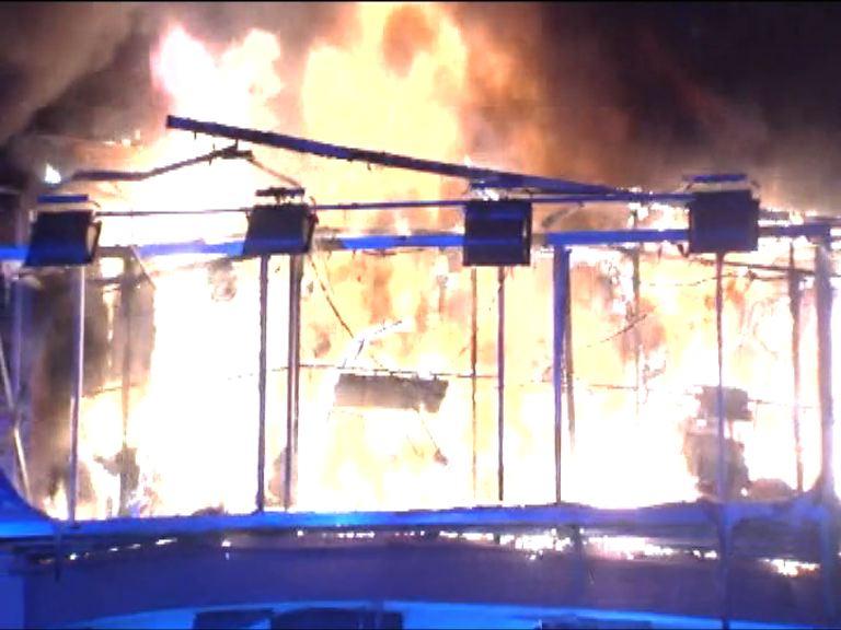 深水埗發生火警 最少兩人送院