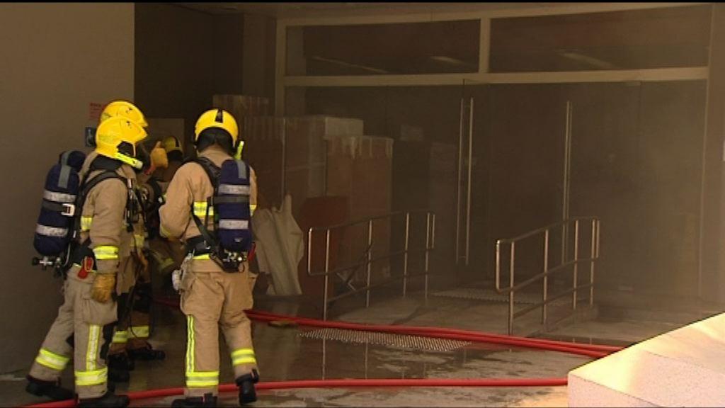 上環海港政府大樓火警約200人疏散