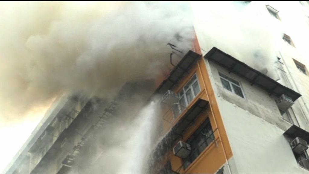 土瓜灣益豐大廈火警 百多名居民需要疏散