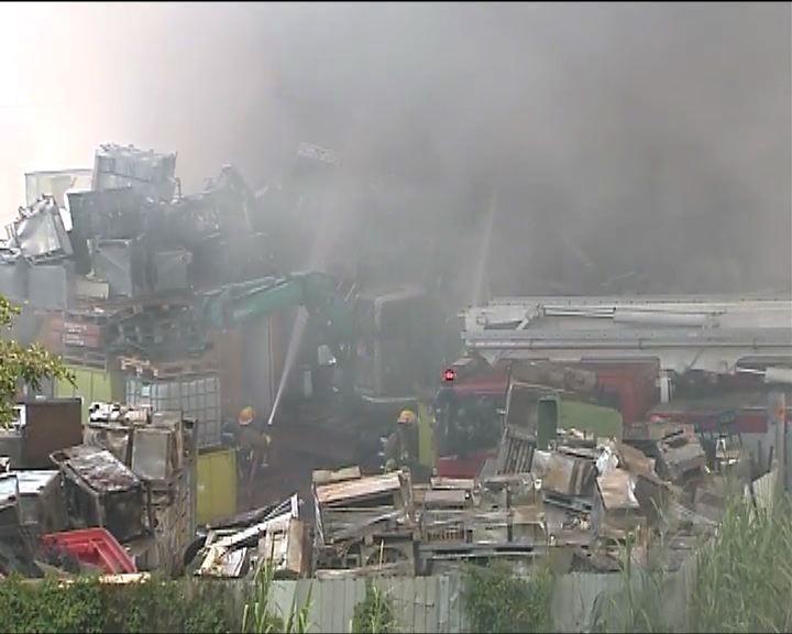 洪水橋回收場三級火現場存大量易燃物品