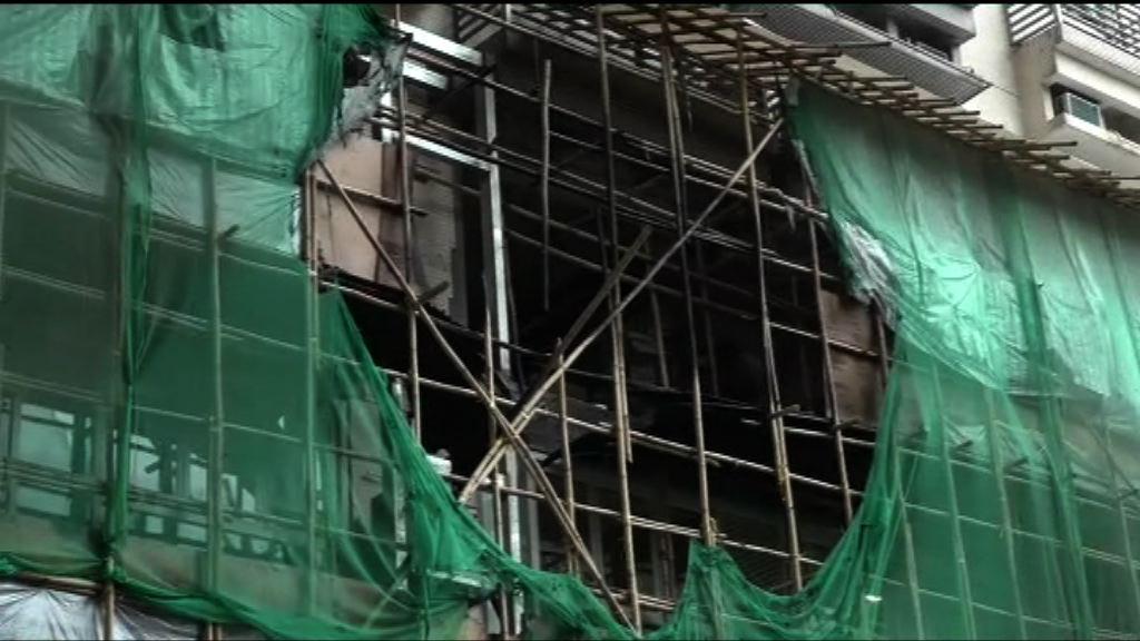 荃灣仁濟醫院棚架起火 逾400人疏散