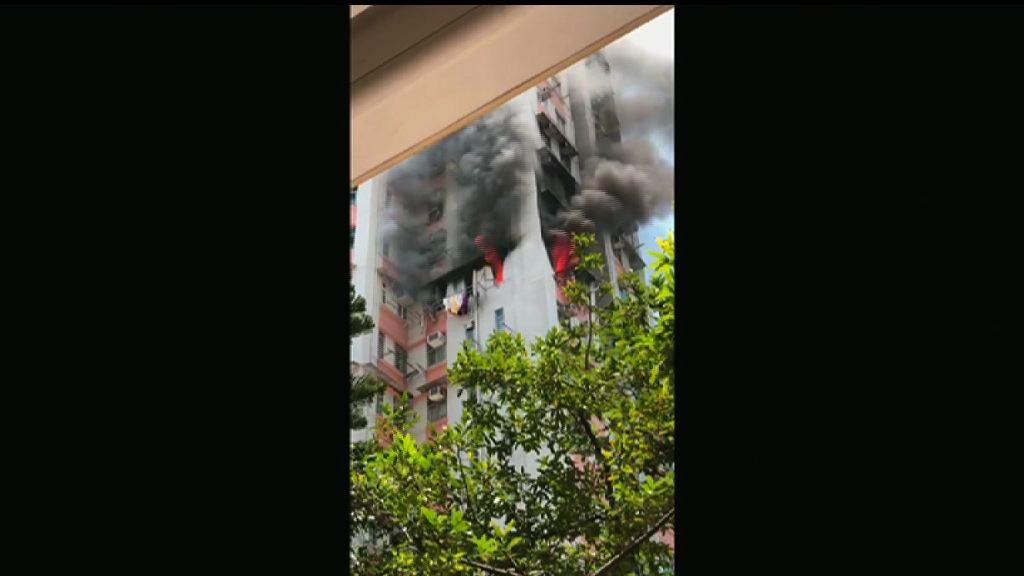荃灣住宅火警近百人疏散無人傷